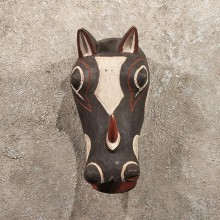 #11298 Original African Wood Mask Carving