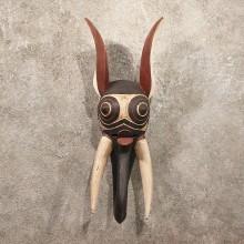 #11296 Original African Wood Mask Carving