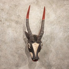 #11297 Original African Wood Mask Carving