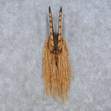 African Mask For Sale #13980 @ The Taxidermy Store